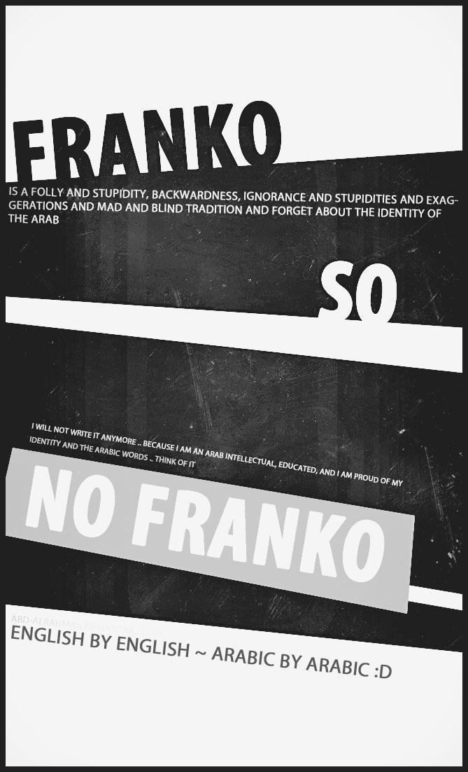 no franko arabic